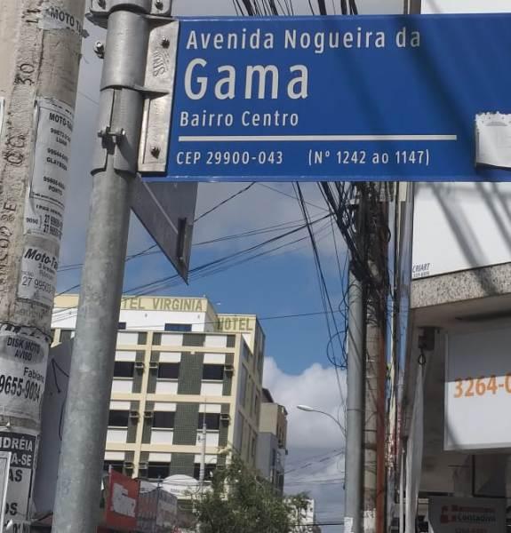 Decreto: Comerciante é autuado e fica por 90 dias com Alvará suspenso em Linhares